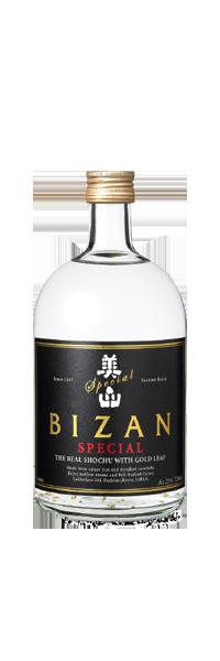 Gekkeikan Bizan Special Gold Leaf
