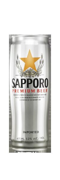 Sapporo Premium can